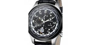 Мъжки часовници с часови зони