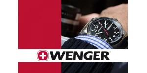 Мъжки часовници  Wenger | Timezone24.bg