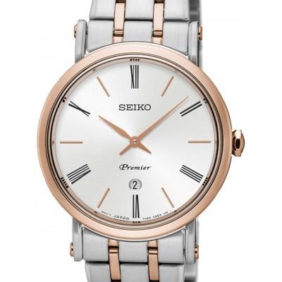 Дамски часовник Seiko Premier SXB430P1
