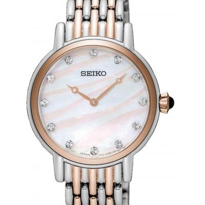 Дамски часовник Seiko Ladies SFQ806P1