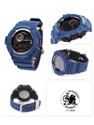 Мъжки часовник Casio G-Shock Mudman G-9300NV-2ER