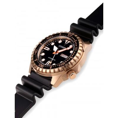Мъжки часовник Citizen Automatic NH8383-17EE