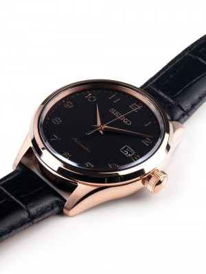 Мъжки часовник Seiko Neo Classic SRP706K1