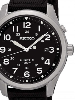 Мъжки часовник Seiko Kinetic SKA727P1