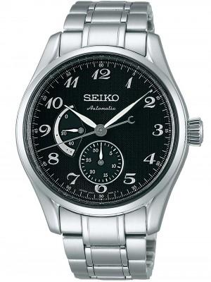 Мъжки часовник Seiko Presage SPB043J1