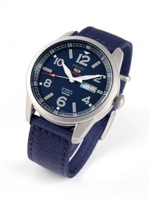 Мъжки часовник Seiko 5 SRP623K1