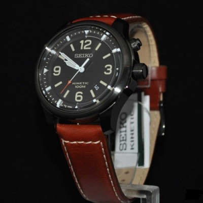 Мъжки часовник Seiko Kinetic SKA691P1