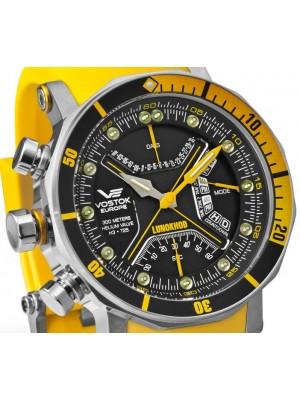 Мъжки часовник Vostok Europe Lunokhod II 6205206