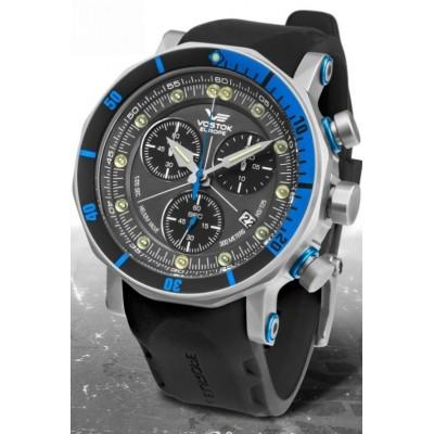 Мъжки часовник Vostok Europe Lunokhod II 6205213 Chrono