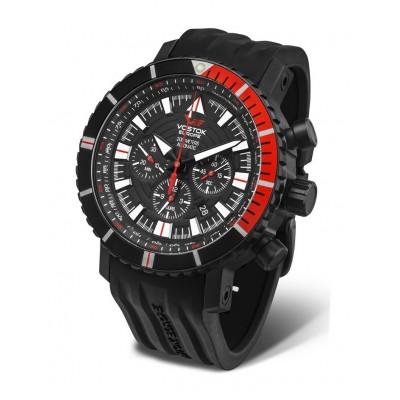 Мъжки часовник Vostok Europe Mriya 5555238 Automatic