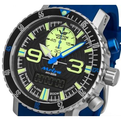 Мъжки часовник Vostok Europe Mriya 5555249 Digital
