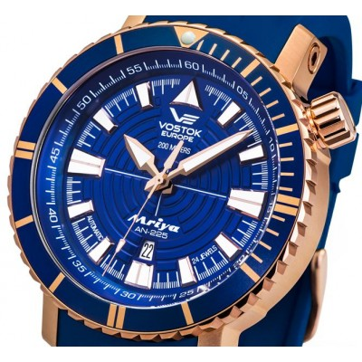 Мъжки часовник Vostok Europe Mriya 5559232