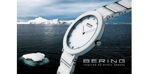 Дамски часовници Bering