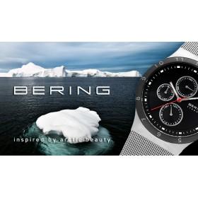 Мъжки часовници Bering