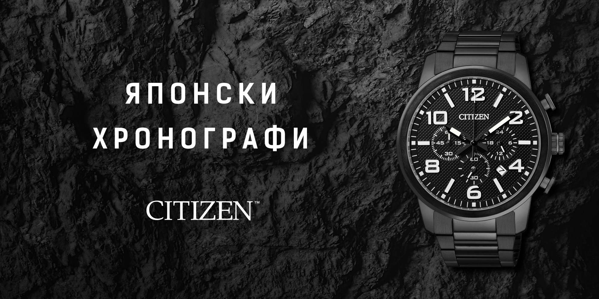 Citizen-slider-bg