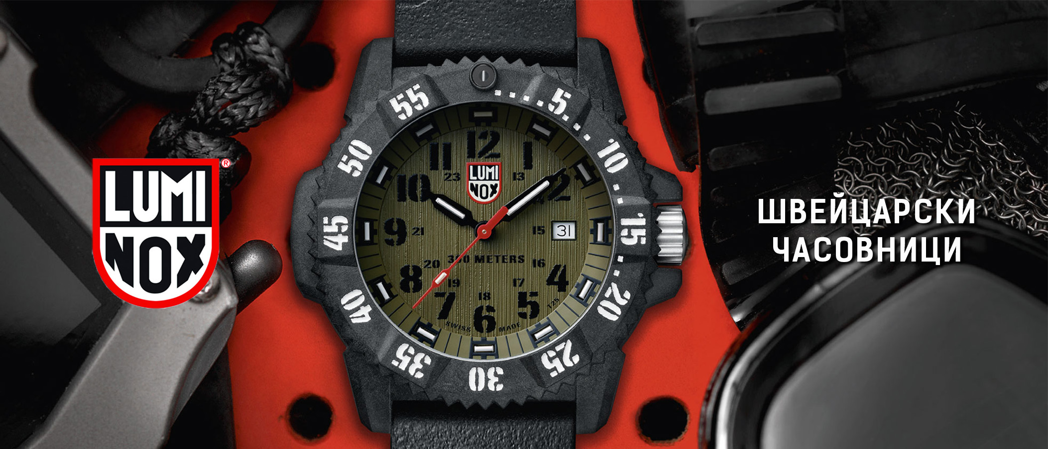 Luminox-slider-bg