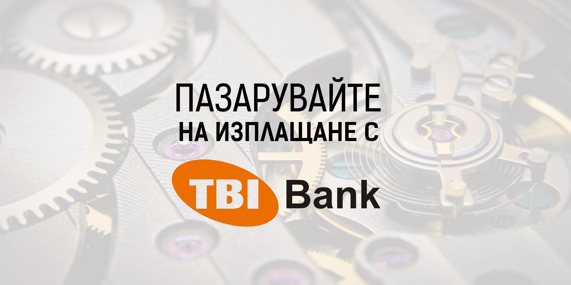 TBI-Timezone24bg-slaider